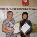 Татьяна Вовк и Жанара Шишкина