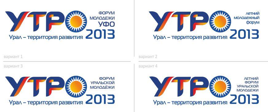 ВОПРОС_4_Логотип Форума
