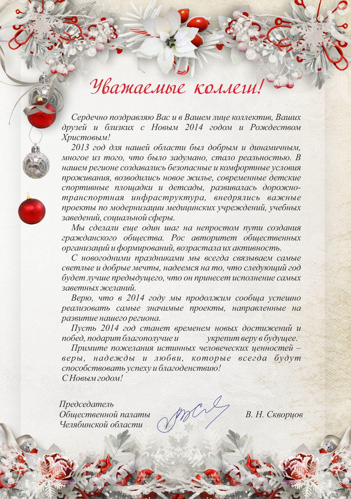 открытка А5_электронная