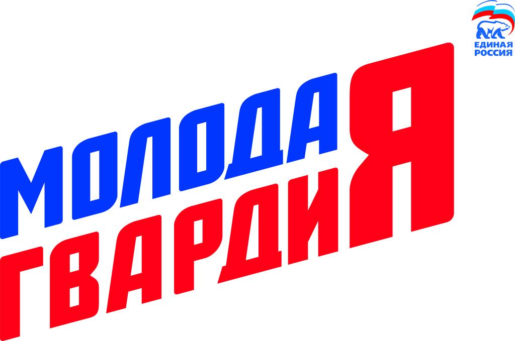 logo-MolGvardia [CMYK](2)